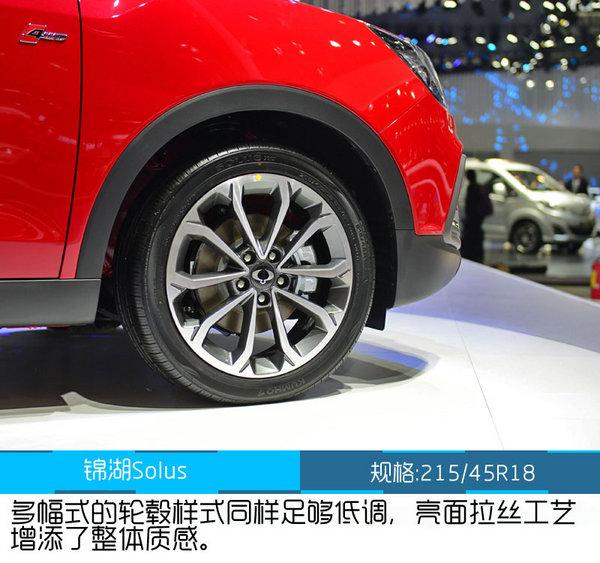 2016北京车展 全新双龙XLV-SUV实拍-图8