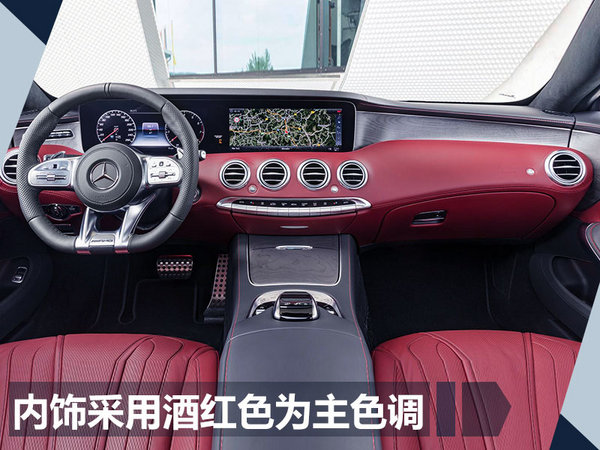 奔驰新S级轿跑官图 首搭OLED尾灯/动力提升-图4