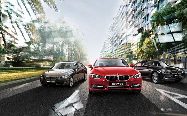 BMW 3系 可以让你欲罢不能的五个理由!_行业-网上车市