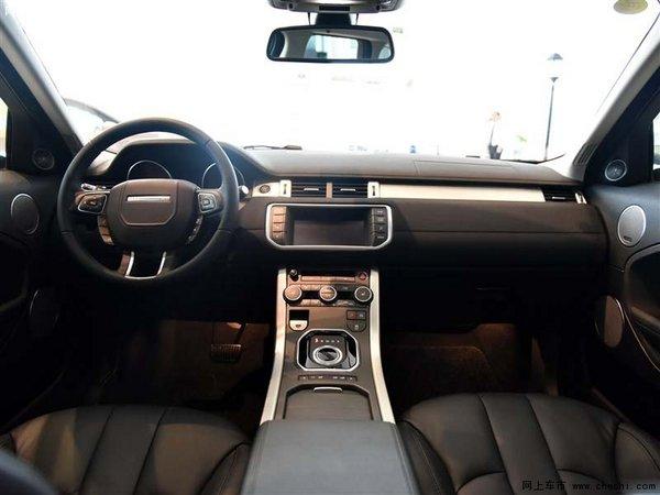 国产路虎极光价合适 极光SUV最高降16万-图7