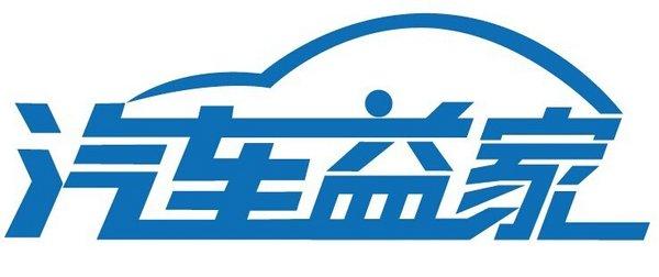 logo logo 标志 设计 矢量 矢量图 素材 图标 600_252