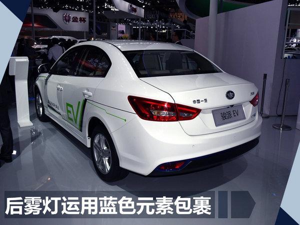 骏派首款电动车-A70E于9月上市 续航达280km-图3