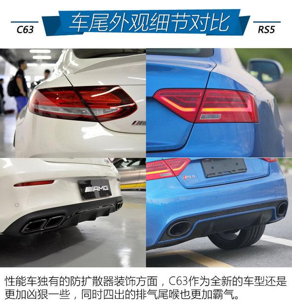 奔驰C63 Coupe奥迪RS5 选涡轮还是自吸-图7