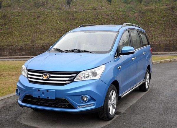 北京车展上市:幻速H3F预售5.98-6.9万-图1