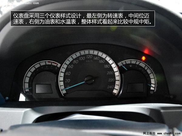 丰田凯美瑞多少钱 广汽丰田凯美瑞价格