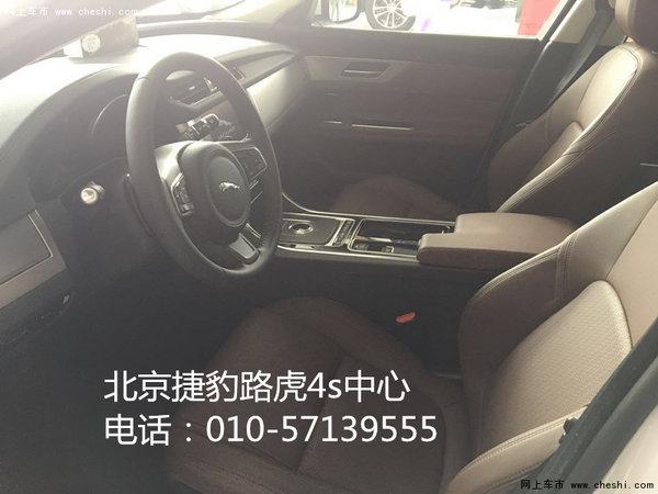 2016款捷豹XFL让利 神采奕奕惊喜价来袭-图7