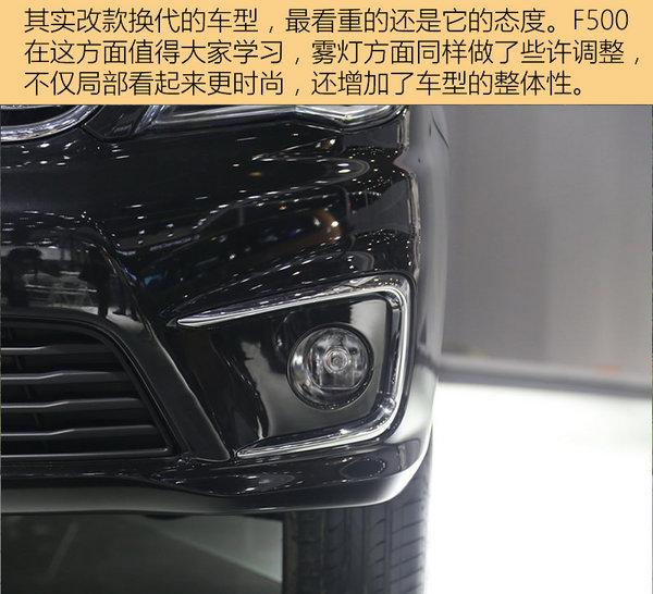MPV界的又一次革新 风行菱智F500实拍-图6
