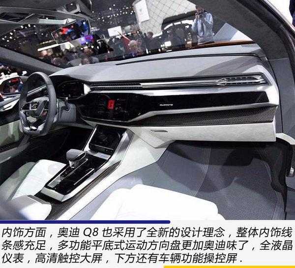 广州车展十大豪车盘点 没有一百万的就别看了-图6