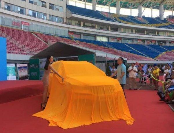 福美来F7长沙区域上市发布会圆满成功!-图4
