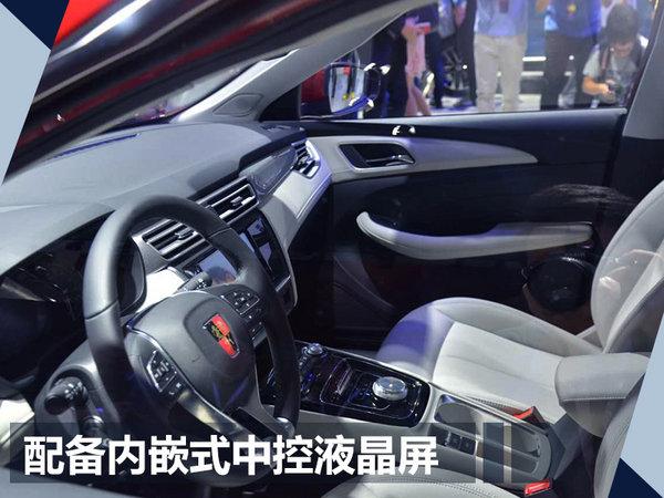 荣威Ei5纯电动旅行车首发亮相 综合续航301km-图3