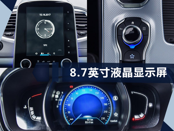 32款新车将于11月上市 最低5.98万元起售(图)-图7