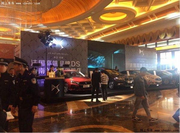 法国高端品牌DS  车展首战告捷-图1