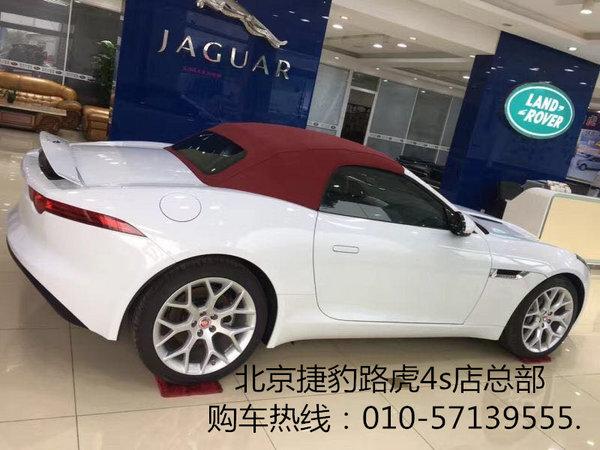 2016款捷豹F-TYPE 捷豹跑车破低行情巨惠-图3