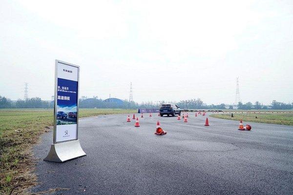 动•感X008 SUV体验营点燃西安秋日激情-图15