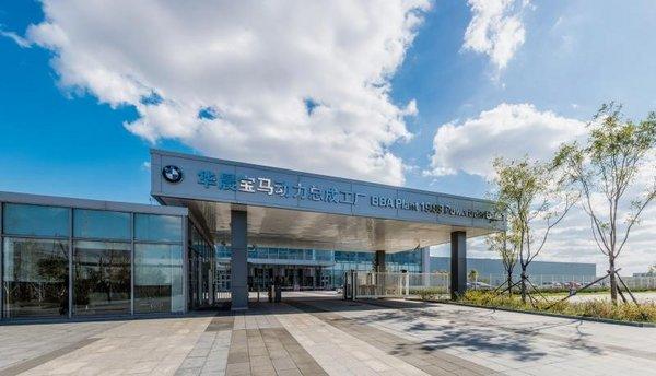 前瞻布局新能源汽车,华晨宝马沈阳动力电池中心正式揭幕-图4