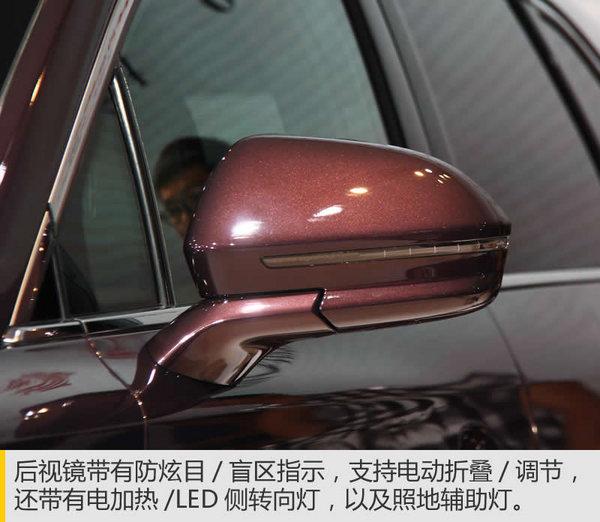 配置有所升级 林肯新款MKC广州车展实拍-图7