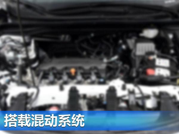 全新一代奥迪A8打头阵 7月中旬三款新车将亮相-图10
