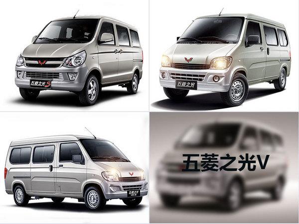 五菱新MPV年内上市 搭载小排量发动机-图4