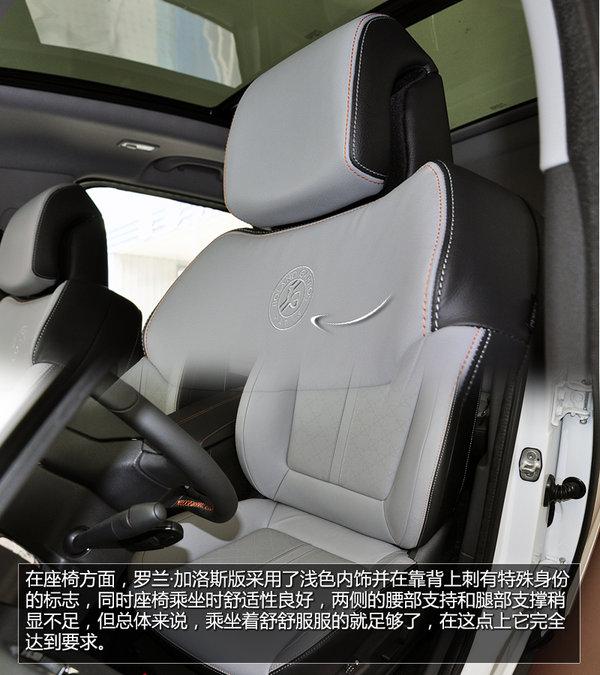 15款东风标致3008 全国最低价 北京降6万