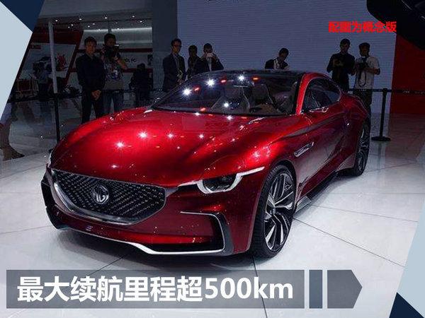 刘景安:名爵加速产品投放 纯电/中级SUV将上市-图4