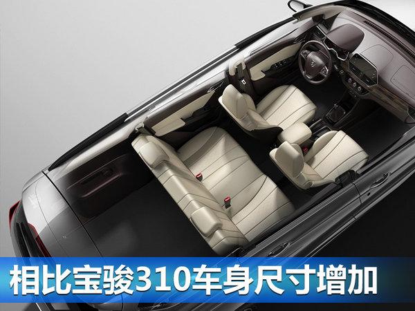 宝骏310Wagon正式上市 XX.XX万元起售-图4