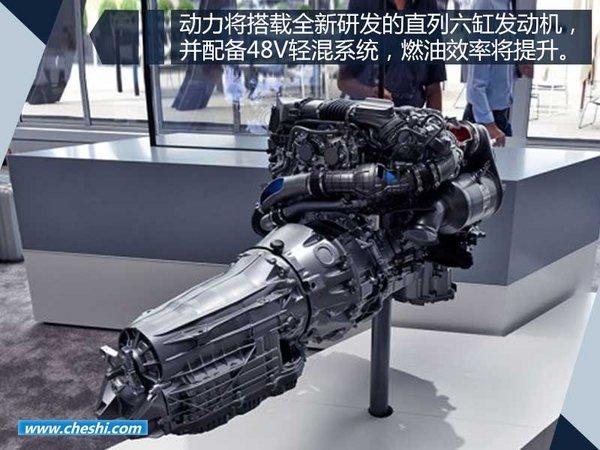 奔驰将推新款C级 搭全新动力/蛇眼状前大灯组-图4