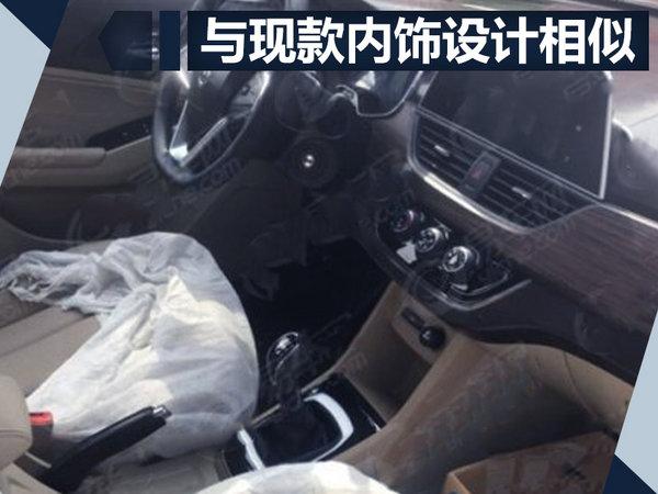 搭i-AMT变速箱 宝骏310L三厢轿车年内上市-图4