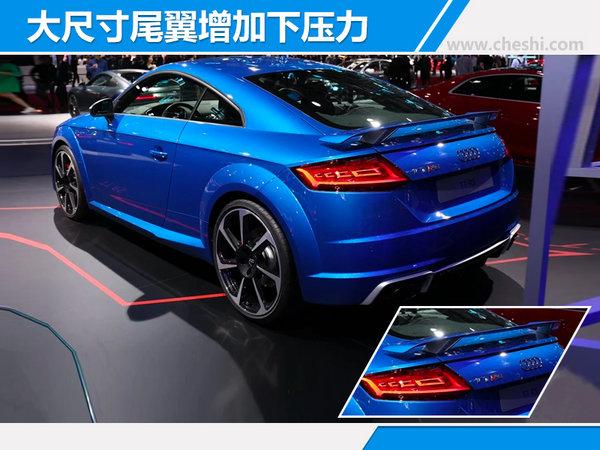 奥迪RS3/TT RS正式上市 售XX-XX万元-图8