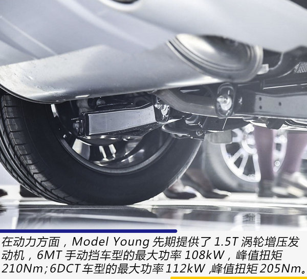 它们是国内车市的希望 广州车展中国品牌十大SUV-图13
