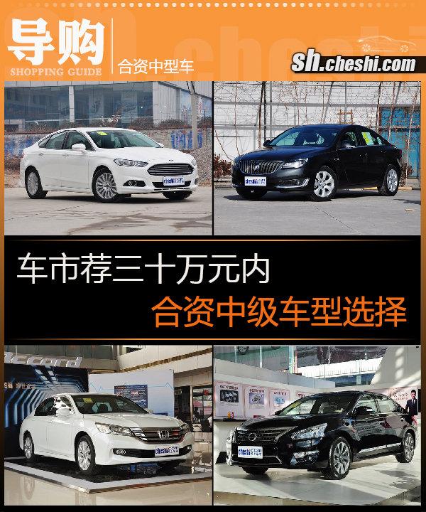 汽车市场的不断发展,大部分家用轿车的选车目标已经不光是经高清图片