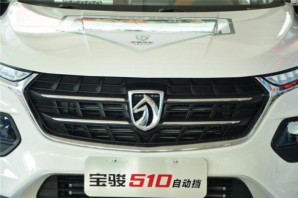 宝骏510自动挡昆明通合上市 6.88万起售-图1