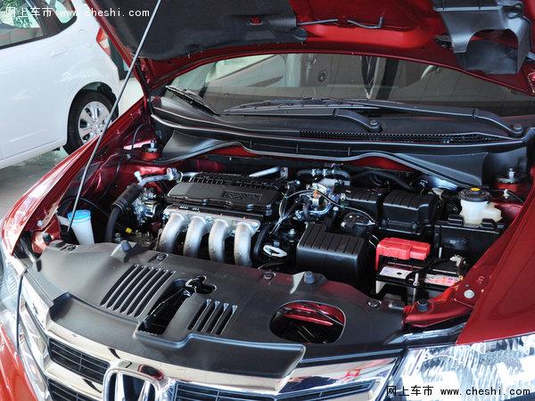 2015款锋范让利高达0.8万元 现车在售-图3