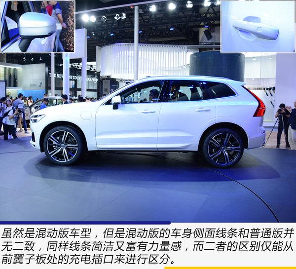 颜值豪华感皆提升 广州车展实拍国产全新沃尔沃XC60插电混动版-图5