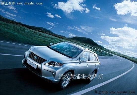 武汉雷克萨斯SUV RX270 对比奥迪Q5图片 57402 551x385