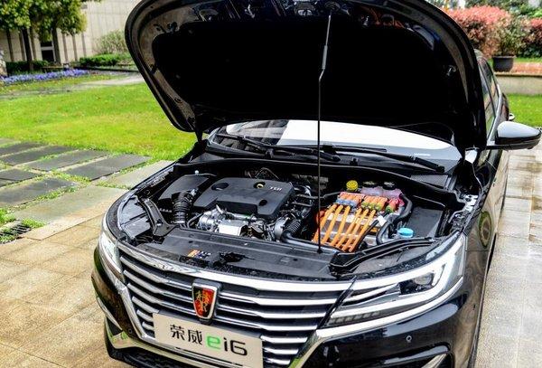 荣威ei6新能源现车上市 补贴后16.58万起-图11
