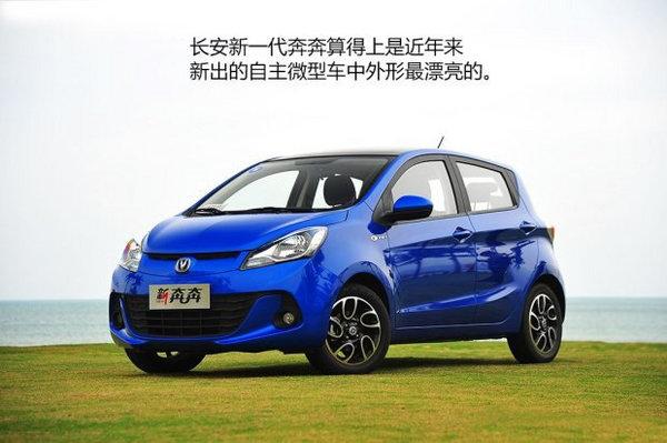 呆萌的车型,怎么看都像个能开的汽车玩具