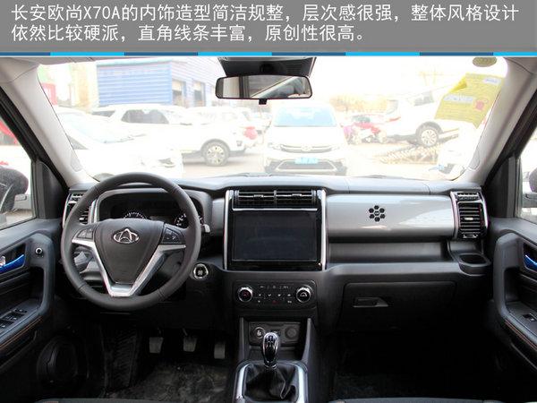 硬派新7座SUV—石家庄实拍长安欧尚X70A-图9