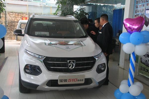 宝骏510自动挡昆明通合上市 6.88万起售-图7