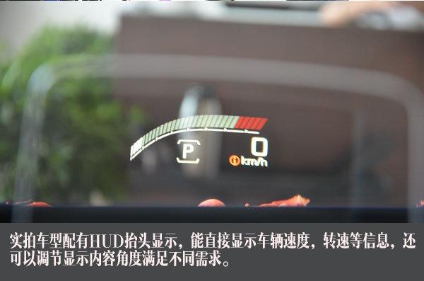 颠覆豪华SUV  实拍广汽讴歌CDX-图13