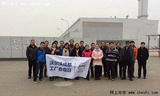 沃尔沃成都工厂是沃尔沃第一个中国工厂,具有里程碑式的战高清图片