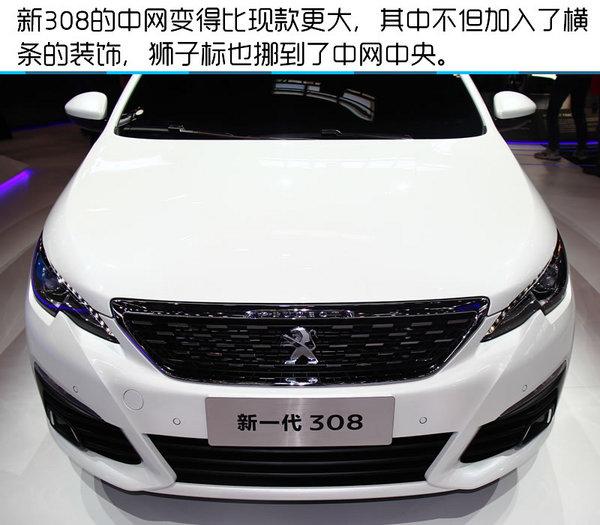 2016年北京国际车展 东风标致新308实拍-图4
