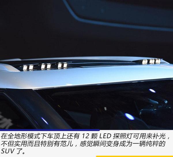 离我们最近的新能源跨界车 雪佛兰FNR-X概念车实拍-图9