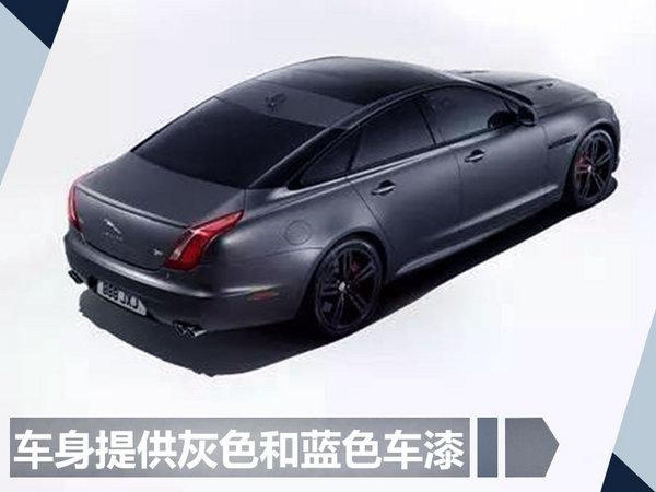捷豹XJ R 575高性能版将上市 美国售价80万起-图2