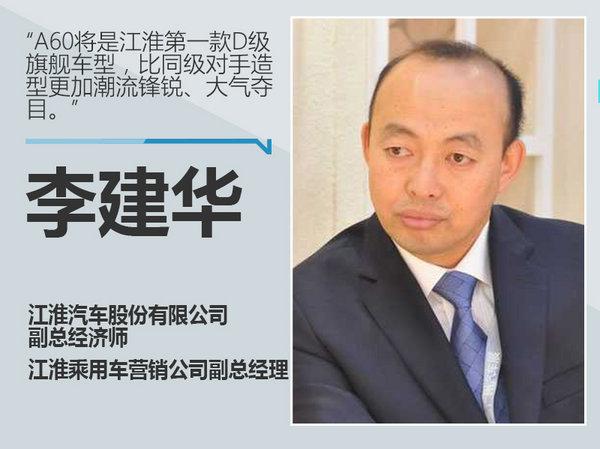 江淮前6月销量增2成 下半年新车密集上市-图2