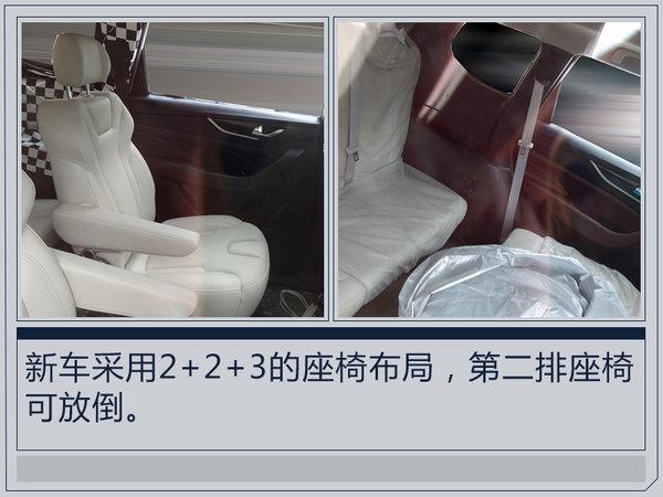 长安全新大7座SUV内饰细节曝光 酷似沃尔沃XC90-图4