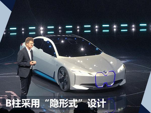 宝马全新混动概念车亮相  或命名i5/即将量产-图3