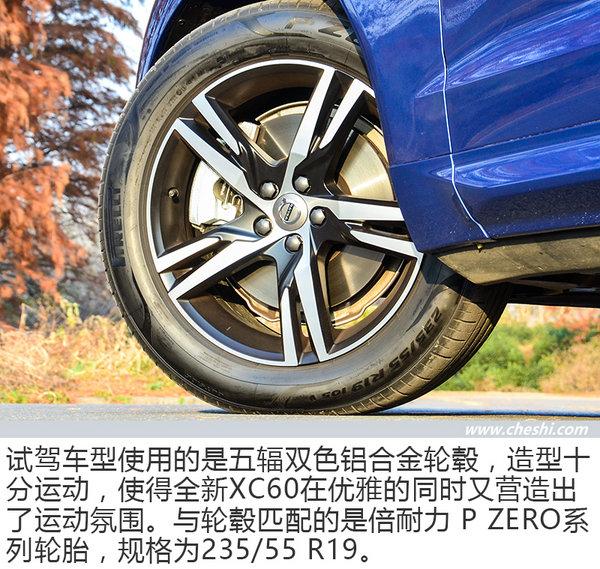 """缩小版""""XC90""""? 试驾体验沃尔沃全新一代XC60-图2"""