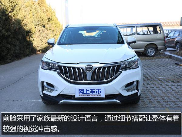 高颜值动感SUV 实拍中华V6 1.5T旗舰型-图3