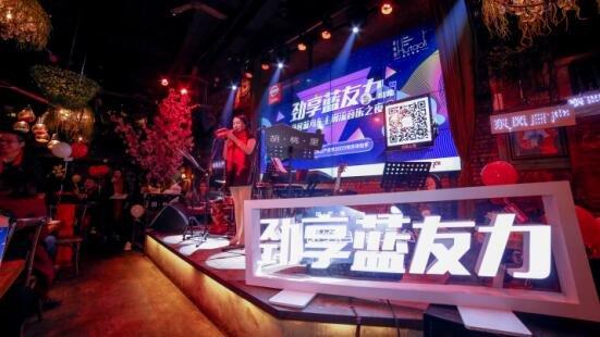 东风日产劲客蓝鸟车主潮流音乐之夜-图1