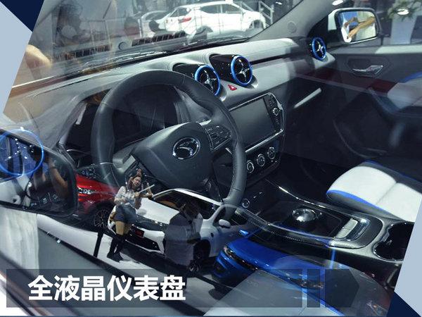 东南汽车DX3EV纯电动SUV首发 续航达350Km-图5